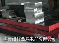 日立金屬HPM38 日立金屬HPM38
