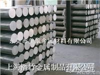 2N01铝合金/铝板/铝棒/铝管/铝带等国内外各种牌号合金高硬铝材化学成分典型用途 2N01铝合金