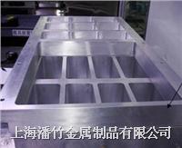 7175铝合金/铝板/铝棒/铝管/铝带等国内外各种牌号合金高硬铝材化学成分典型用途 7175铝合金