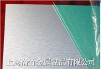 日本住友镜面AA1050铝板 AA1050