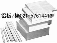 上海A6061铝材/A6061铝板生产供应商/A6061铝管/A6061铝合金价格 A6061铝板