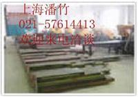 S136模具钢材/S136产地/S136钢板/S136钢棒/S136化学成分 S136