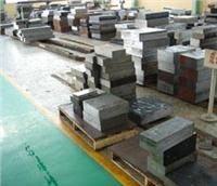 C45(1.0503)是强度较高的一种中碳优质钢C45(1.0503)中碳优质钢 (1.0503)