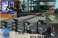 东北抚顺特钢25CrMo合金结构钢/25CrMo合金结构钢价格/25CrMo合金结构钢化学成分/25CrMo合金结构钢硬度