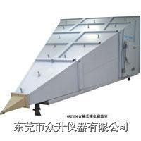GTEM-EMI 射频电磁场辐射发射限值测试系统