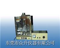 灼熱絲試驗儀 ZS-5101