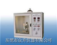 漏電起痕試驗儀ZS-5201  ZS-5201