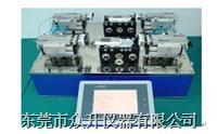 人人鲁免费播放视频中文滑蓋壽命試驗機 ZHS-8826