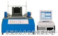 全自動轉軸扭力、耐久試驗機 ZHS-8860S