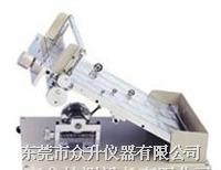 膠帶初粘性試驗機 ZS -2040