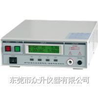 新型程控交直流耐電壓絕緣電阻測試儀JB7100系列 JB7100系列