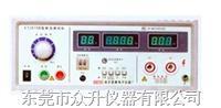 2671B 型耐电压测试仪[现货热卖] ET2671B