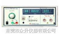 上等耐電壓測試儀ET2672C  ET2672C