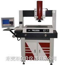 龍門式影像測量儀 ZS-800