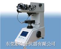 HVS-10數顯維氏硬度計 HVS-10