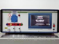 專業供應404CX系列電快速瞬變脈沖群發生器 EFT-404CX