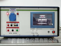 厂家直销智能型触摸屏式雷击浪涌发生器506CX 优惠促销