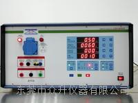 东莞厂家雷擊浪湧發生器506AX-电源线测试专用 LSG-506AX