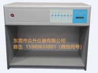 批发四五六光源對色燈箱国际标准 P60(6)