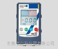 現貨供應新款便攜式手持式靜電測量儀004 FMX-004