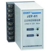 JZF-01正反转控制器 JZF-01