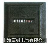HM-1机械累时器