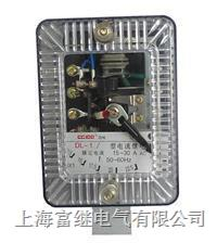 DL-11电流继电器 DL-11