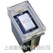 DY-31电压继电器 DY-31