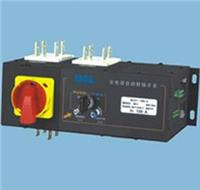 HGLD-100/3自动转换开关