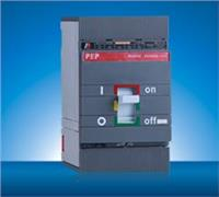 RDM6N-250/3300塑料外壳式断路器 RDM6N-250/3300
