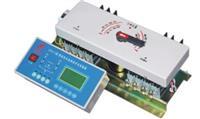 HSQ1-125双电源自动转换开关 HSQ1-125