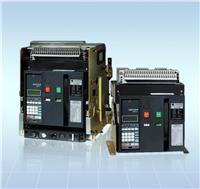 HA1-2000万能式斷路器 HA1-2000