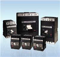 HM3-250H/3300塑料外壳式斷路器 HM3-250H/3300