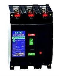 CFM10-100/330塑料外壳式断路器 CFM10-100/330