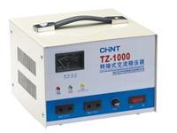 TZ-1000交流稳压器 TZ-1000VA