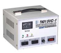 TND1(SVC)-1单相交流稳压电源 TND1(SVC)-1KVA