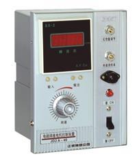 JD2A-40电机调速器 JD2A-40