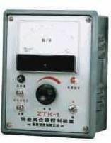ZTK-1电磁调速控制器 ZTK-1
