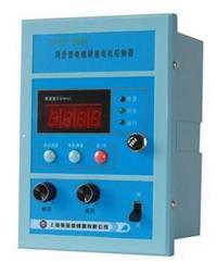 CTKT-90B电磁调速控制器 CTKT-90B