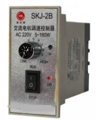 SKJ-2B交流电机调速控制器 SKJ-2B