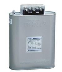 BZMJ 0.525-30-1自愈式低电压并联电容器