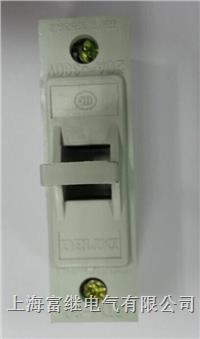 RT14-20熔断器