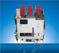 DW15-2500万能式断路器 DW15-2500