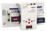 CDQ3E-63双电源自动转换开关 CDQ3E-63