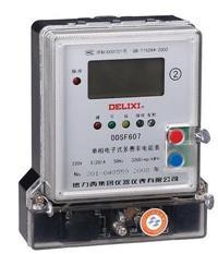 DDSF607单相电子式多费率电能表 DSSF607 3×380V 30(100)A