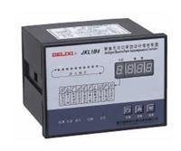 JKL1B4-10智能无功功率自动補償控制器 JKL1B4-10