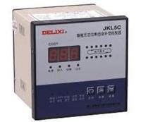 JKL5C-12智能无功功率自动补偿控制器 JKL5C-12