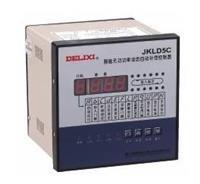 JKLD5C-6智能无功功率动态自动补偿控制器 JKLD5C-6