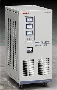 JJW-D精密净化型交流稳压器 JJW-D-10K