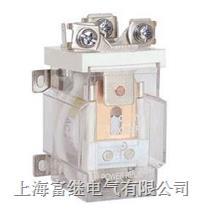JQX-58F小型继电器 JQX-58F/1Z